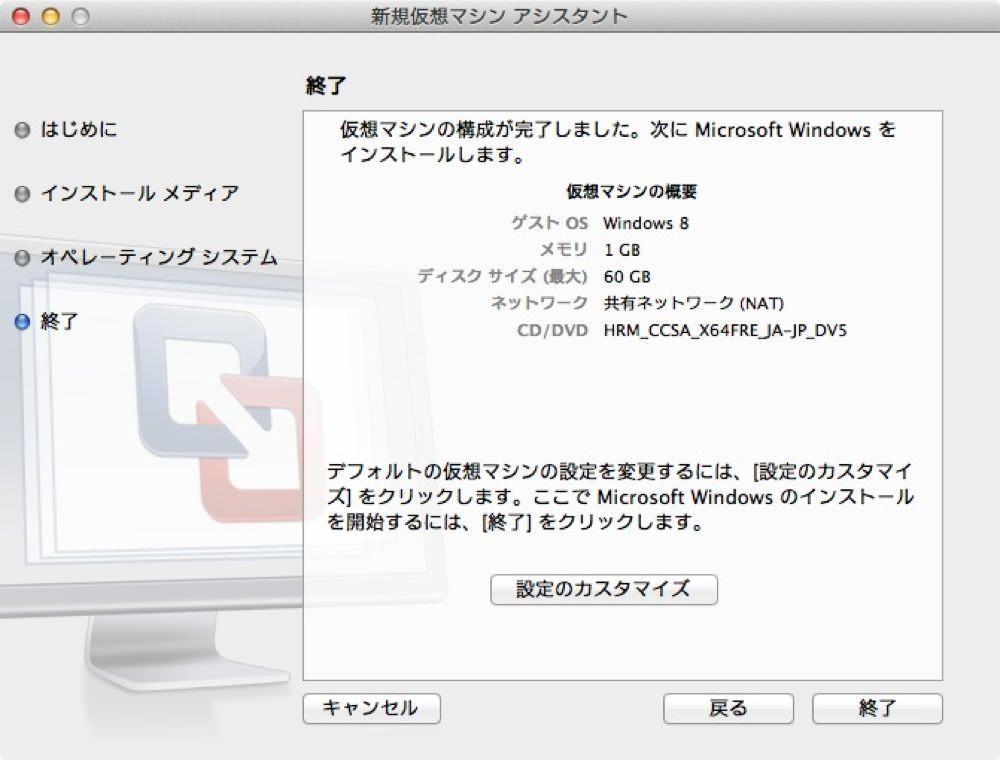 Yayoi on mac 09