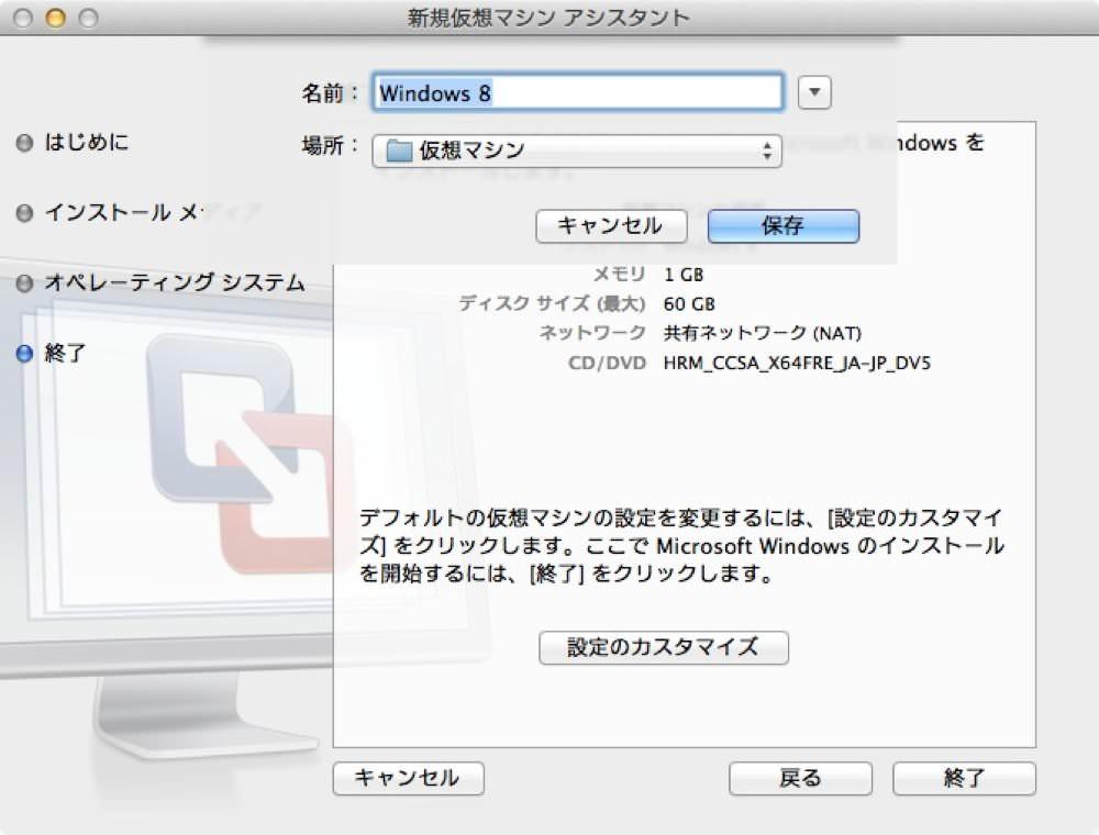 Yayoi on mac 10