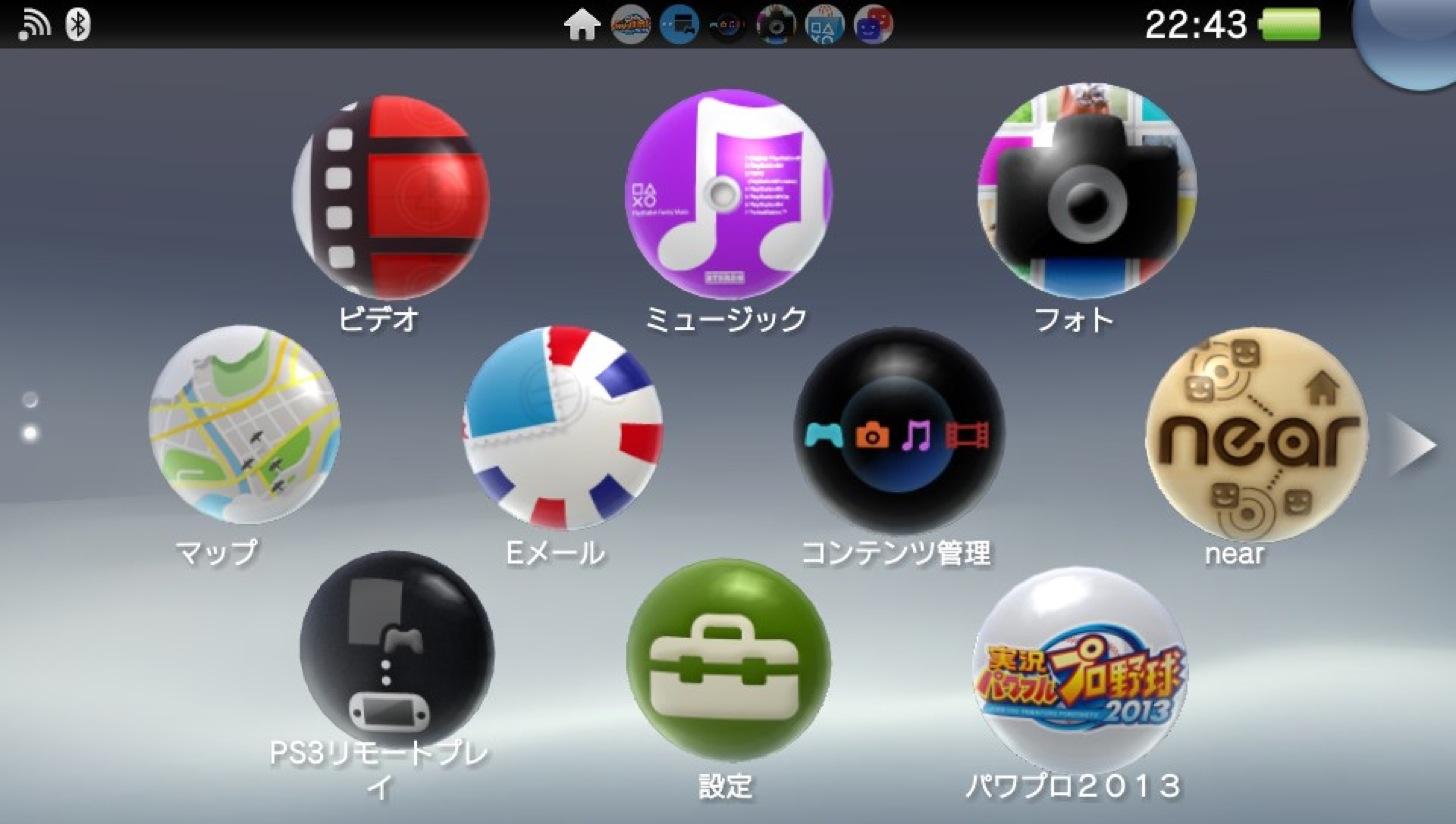PS Vitaの設定アイコンをタップします。