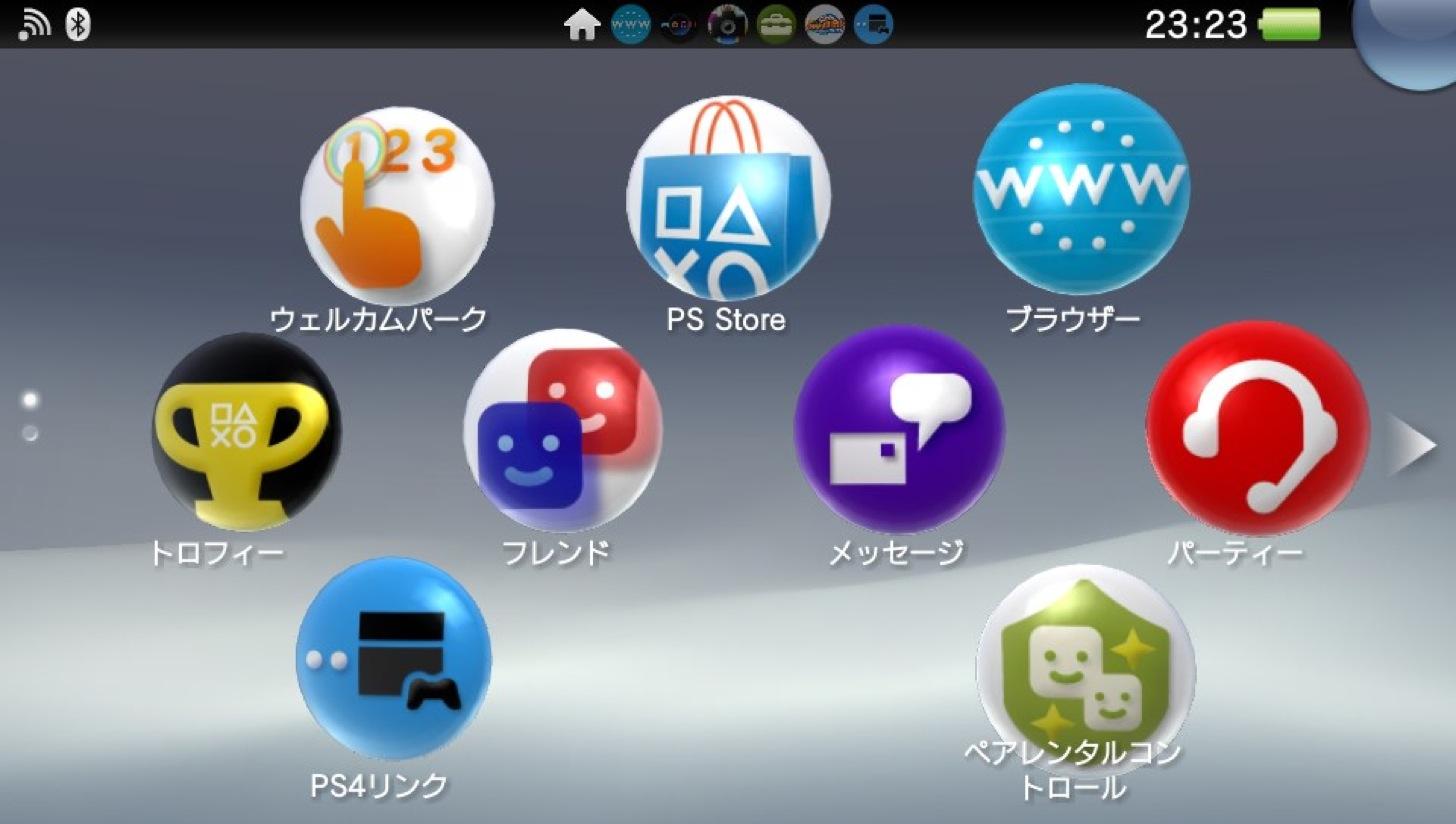 PSVitaのホーム画面にあるPS4リンクをタップ