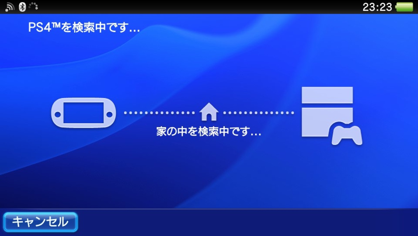 PS4を検索中