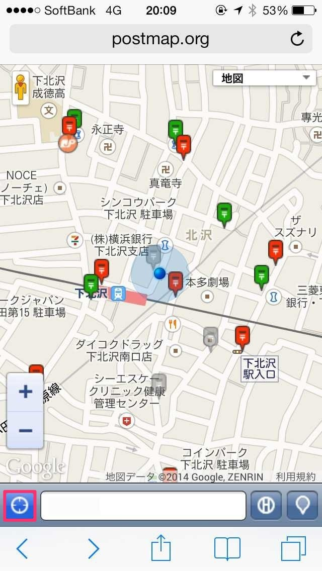 ポストマップで郵便ポストの場所を検索