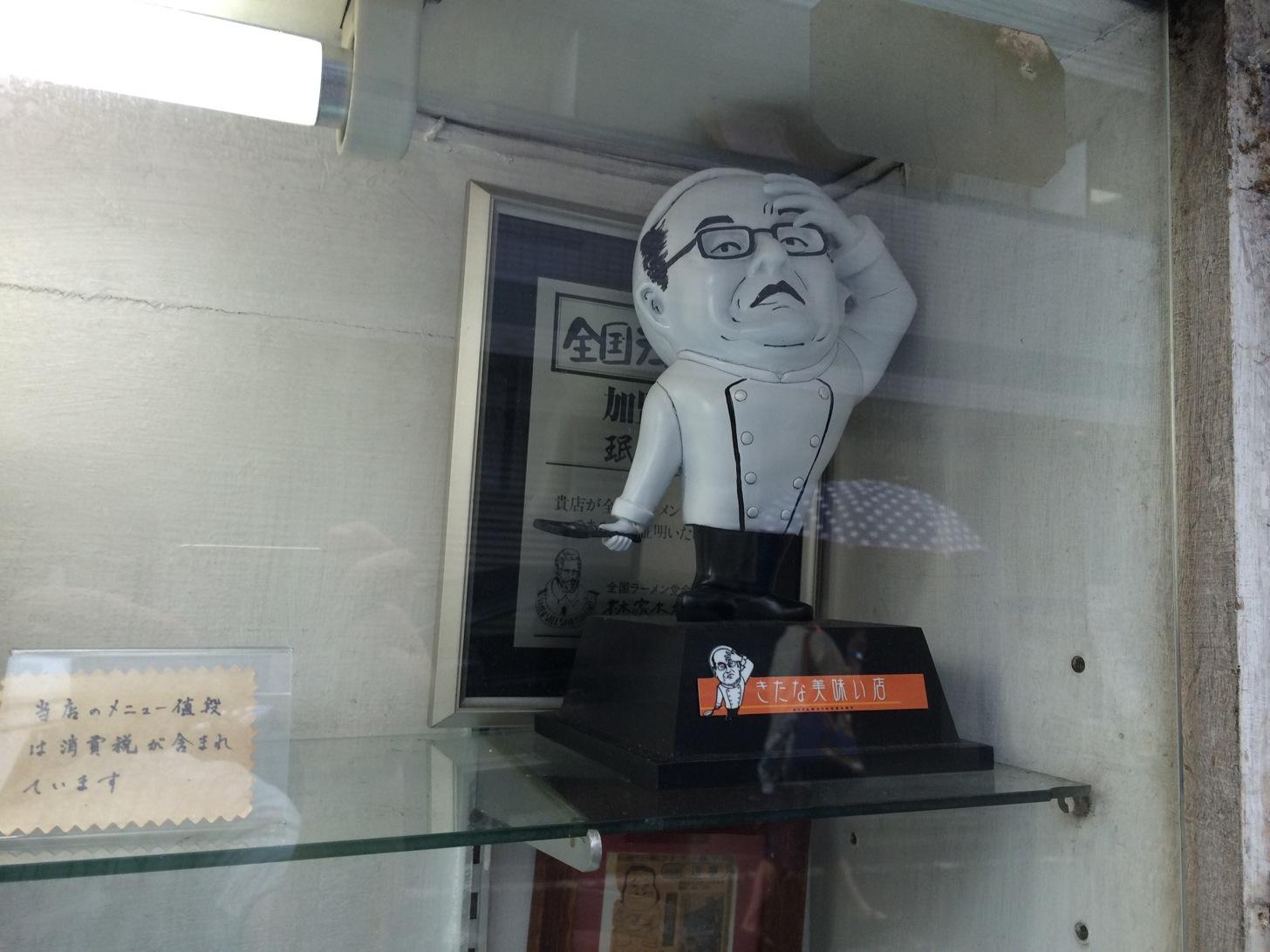 きたな美味い店(ダーイシ)