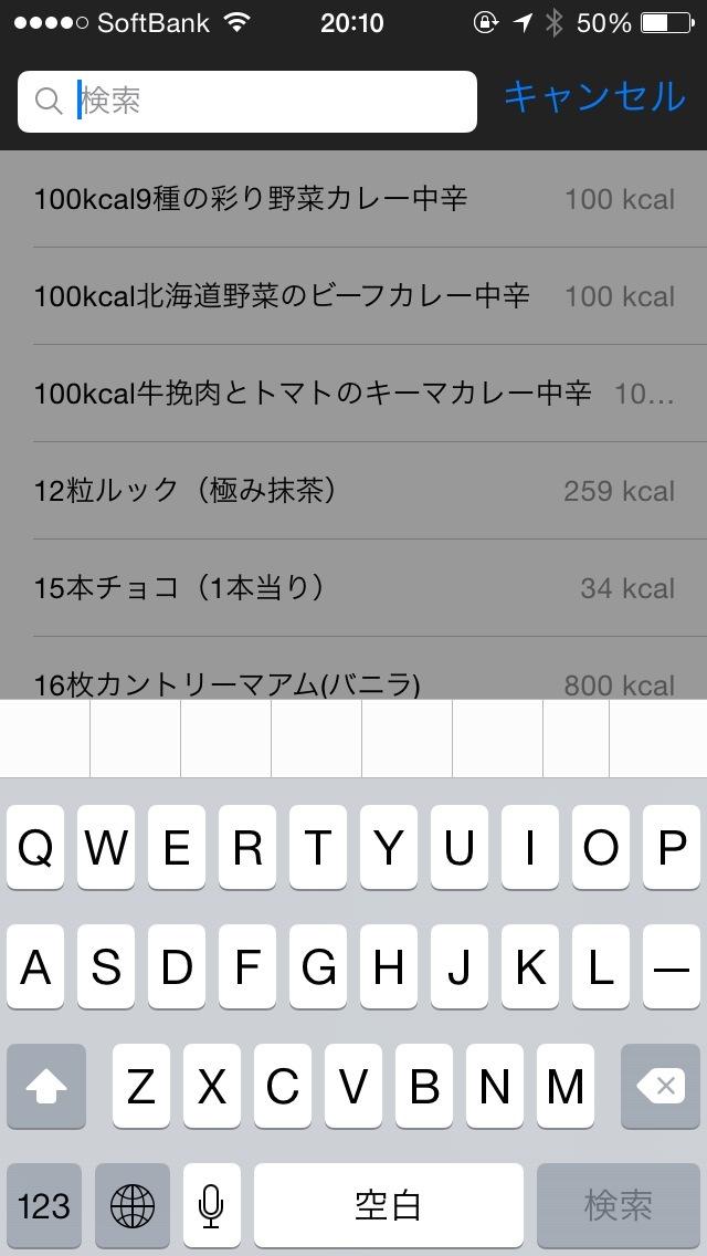 確認してみると日本語キーボードが表示されているはずです。