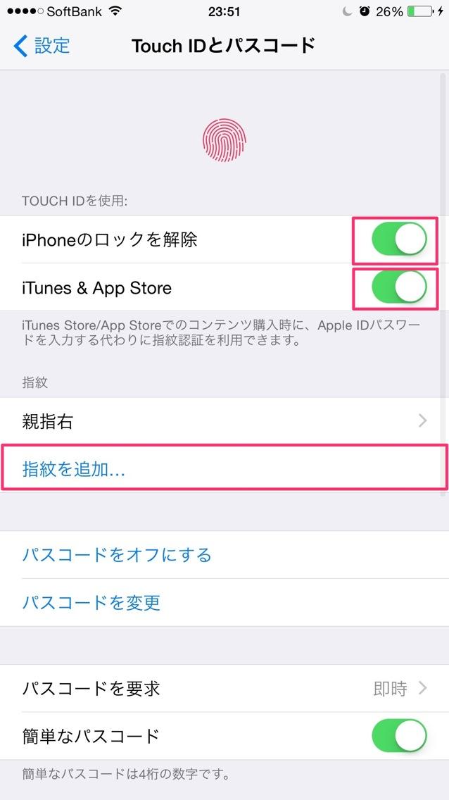 Touch IDとパスコードを設定する