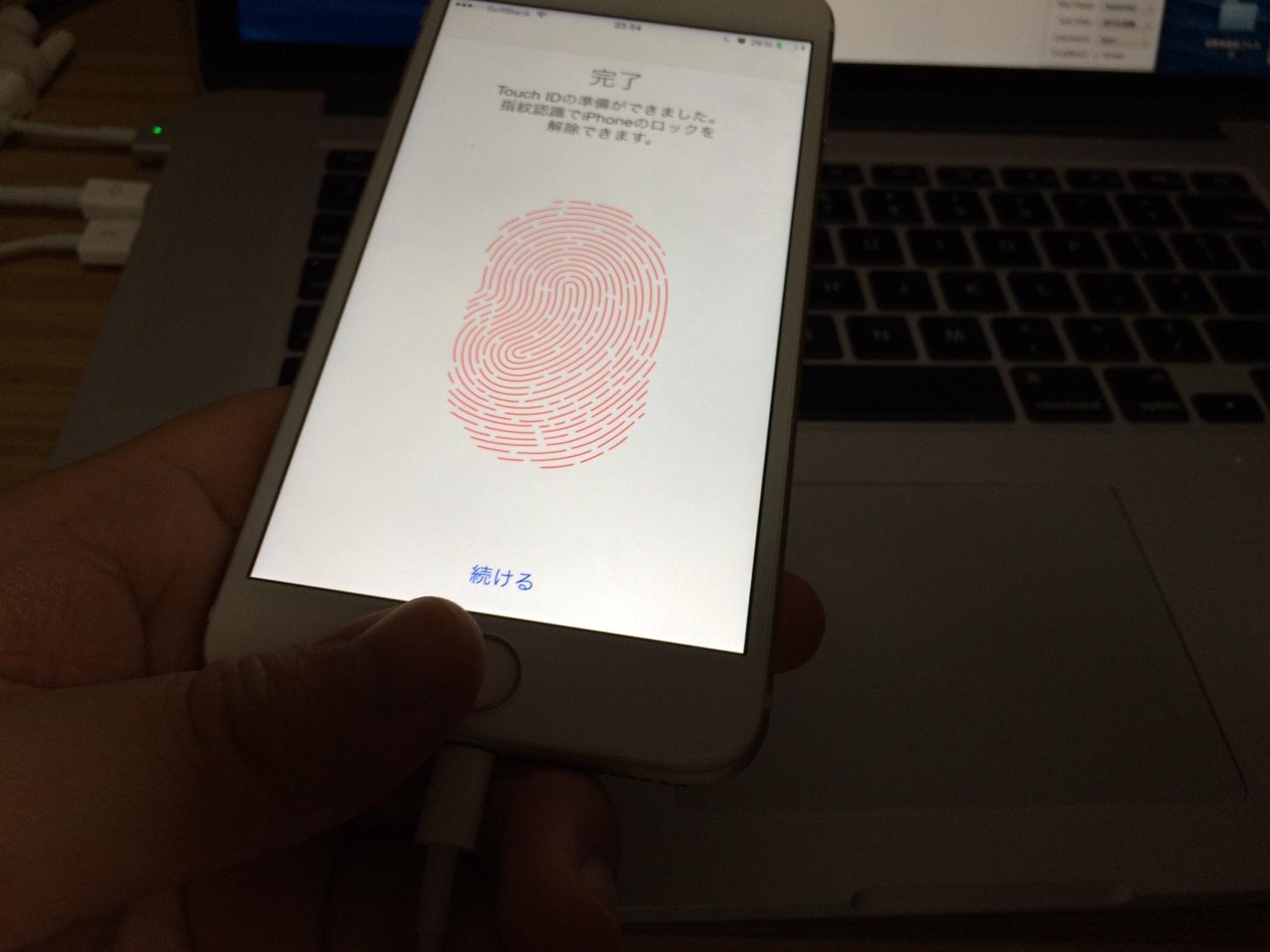 真っ赤になったら指紋認証の設定は完了です。