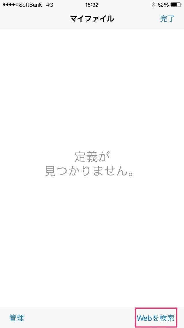 20141012153211