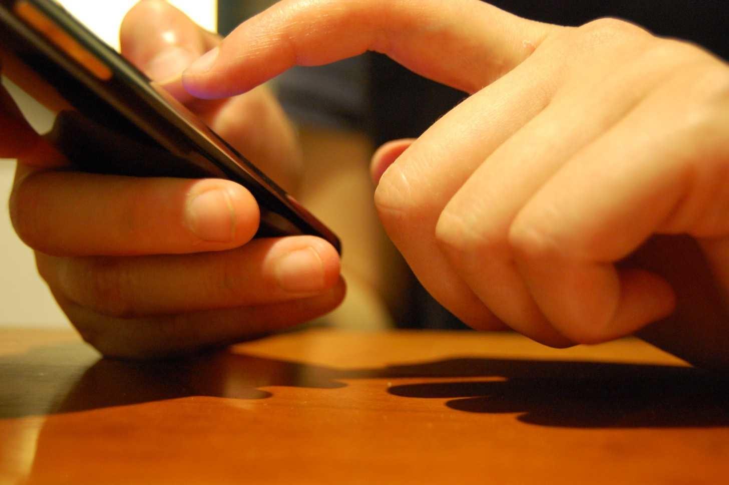 iPhoneで日本語入力できない