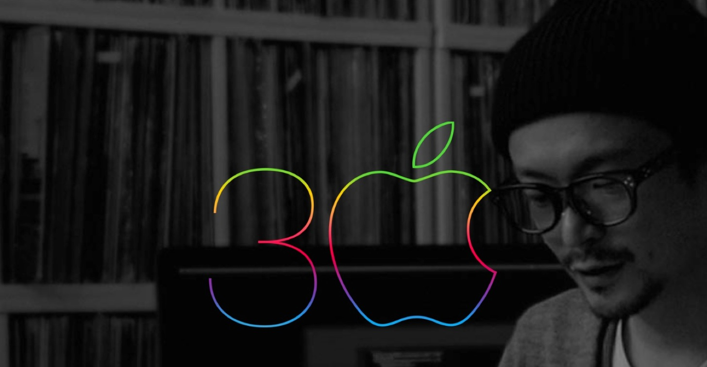 30th anniversary macintosh