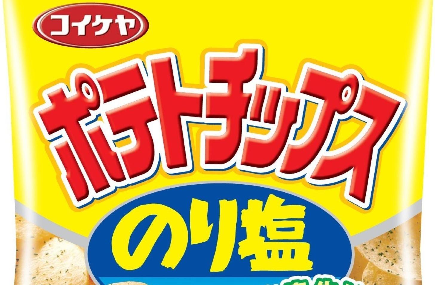 コイケヤ ポテトチップス のり塩