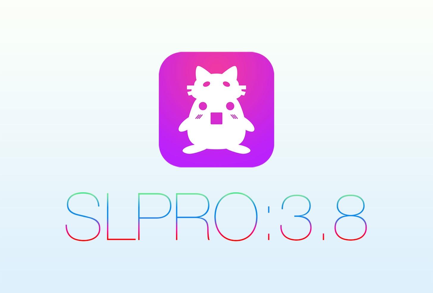 するぷろ for iOS:3.8