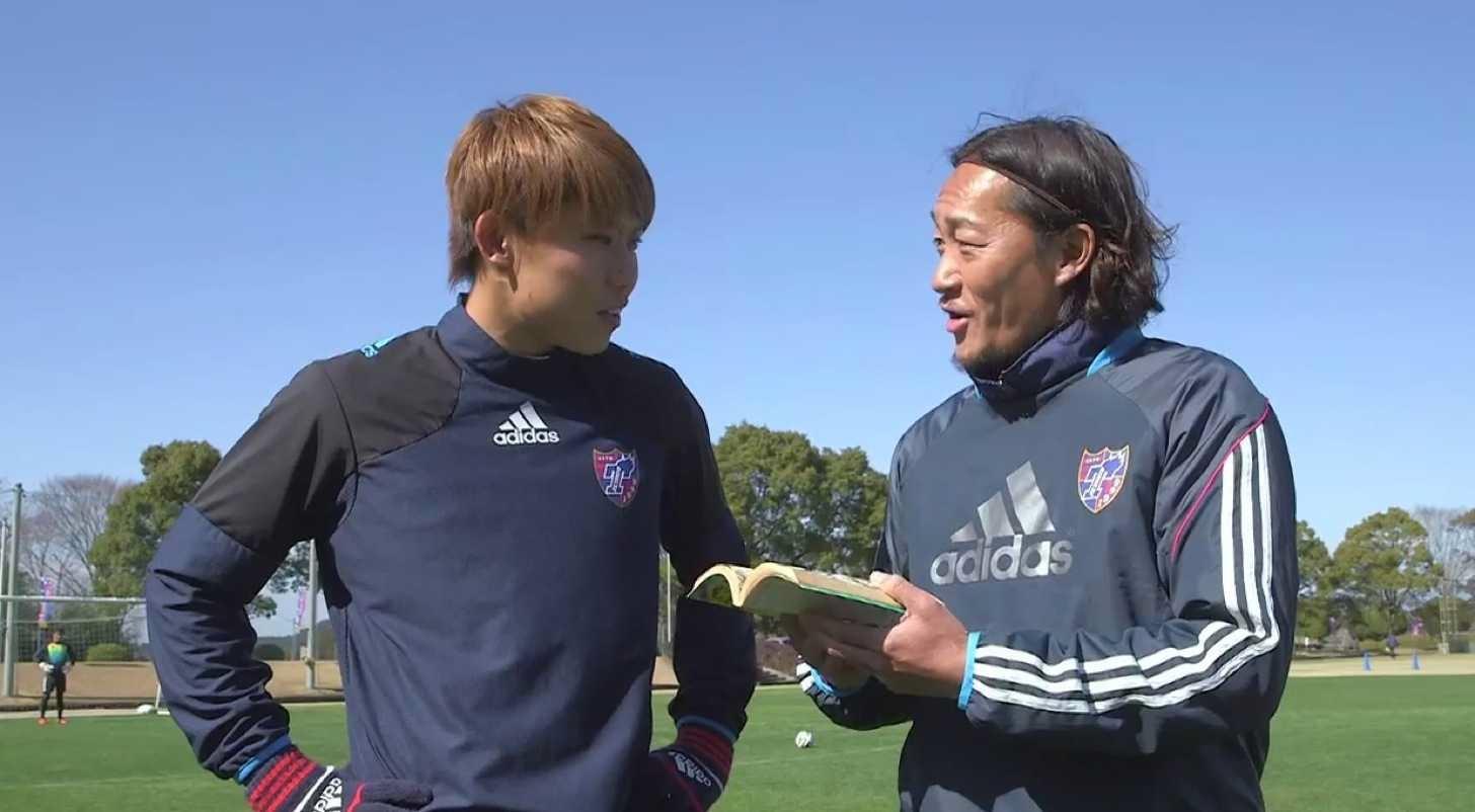 「当たり前っすよ!おれJリーガーっすよ!」と語る太田プロ