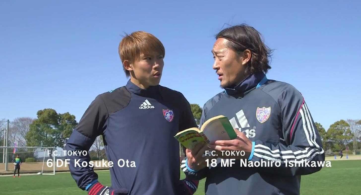 「僕はキャプ翼で育ったようなもんですよ」と語る太田プロ