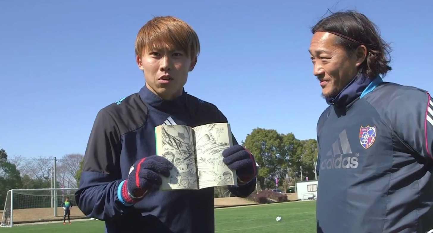 「太田宏介カミソリシュート打ってみせます!」と語る太田プロ