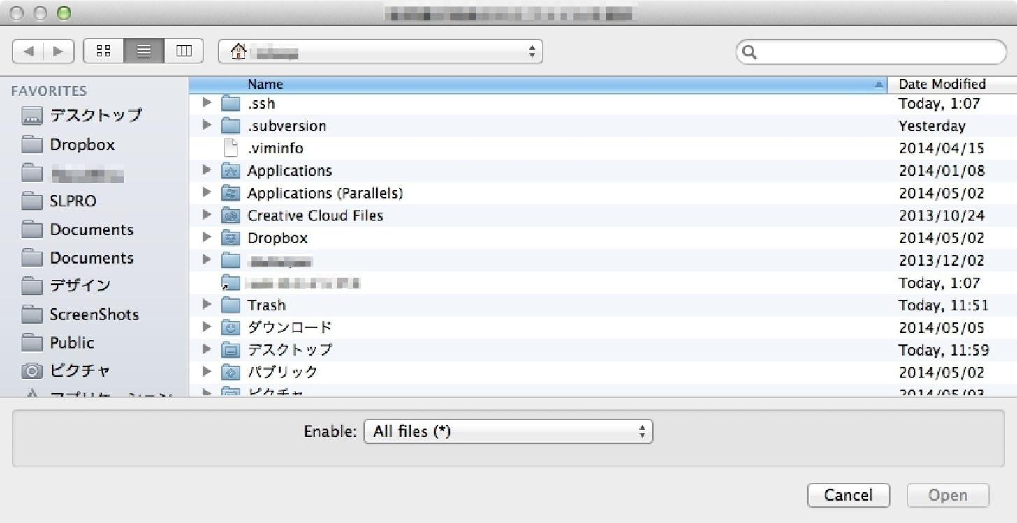 隠れたファイルやフォルダが表示されたMacのダイアログ