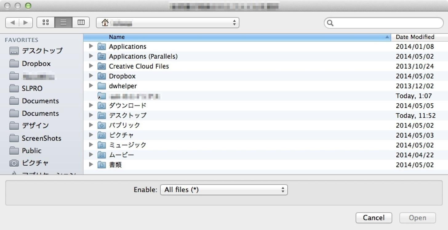 Macの通常のダイアログ