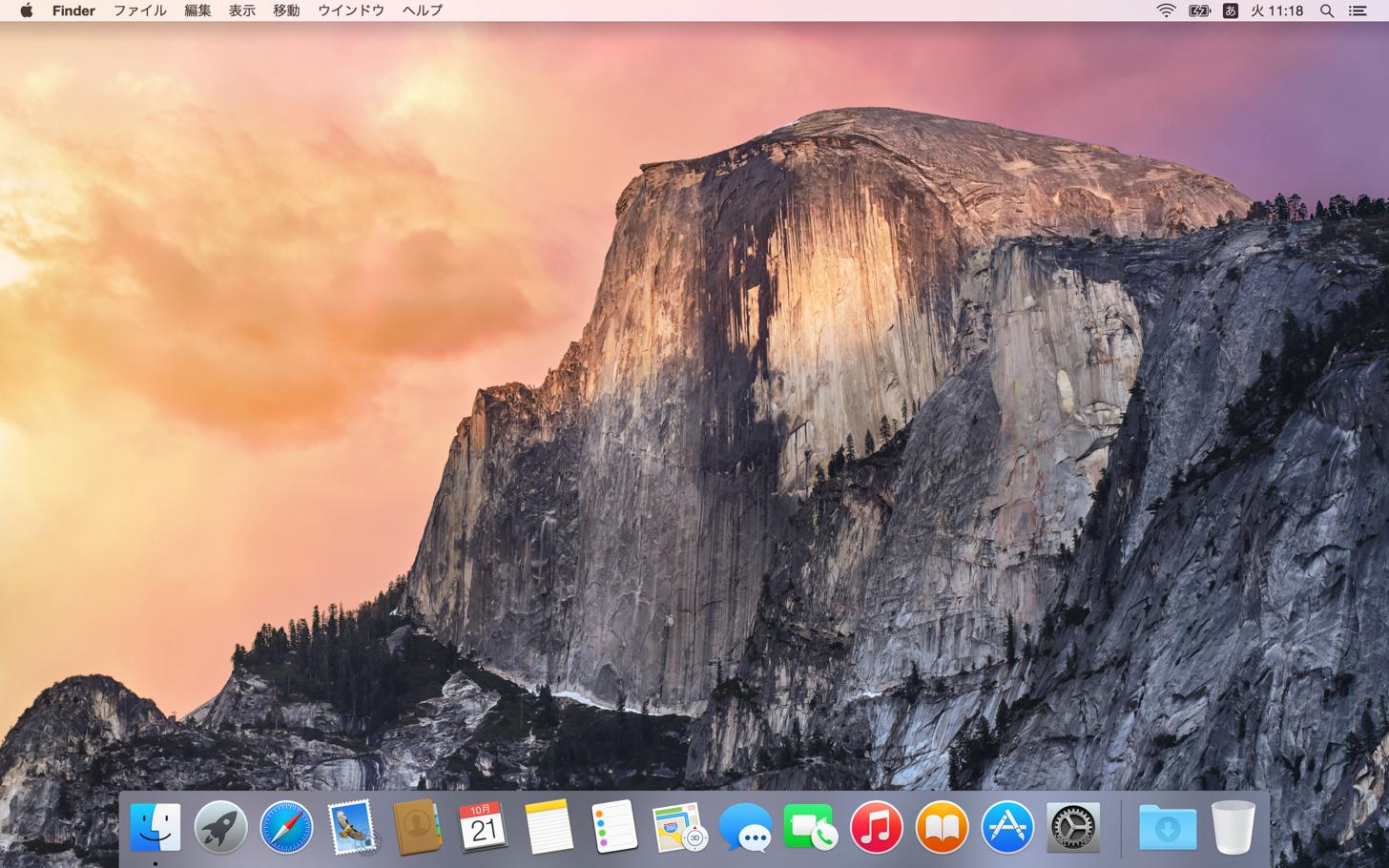 OS X Yosemite(ヨセミテ)のデスクトップ