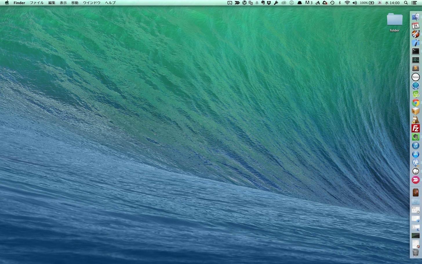 iPhone/iPadをMacに接続してもイメージキャプチャは起動しません。