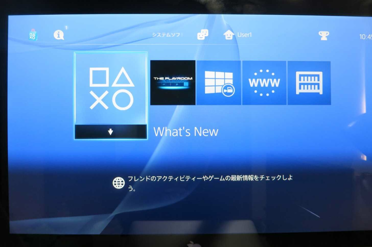 PS4メニュー