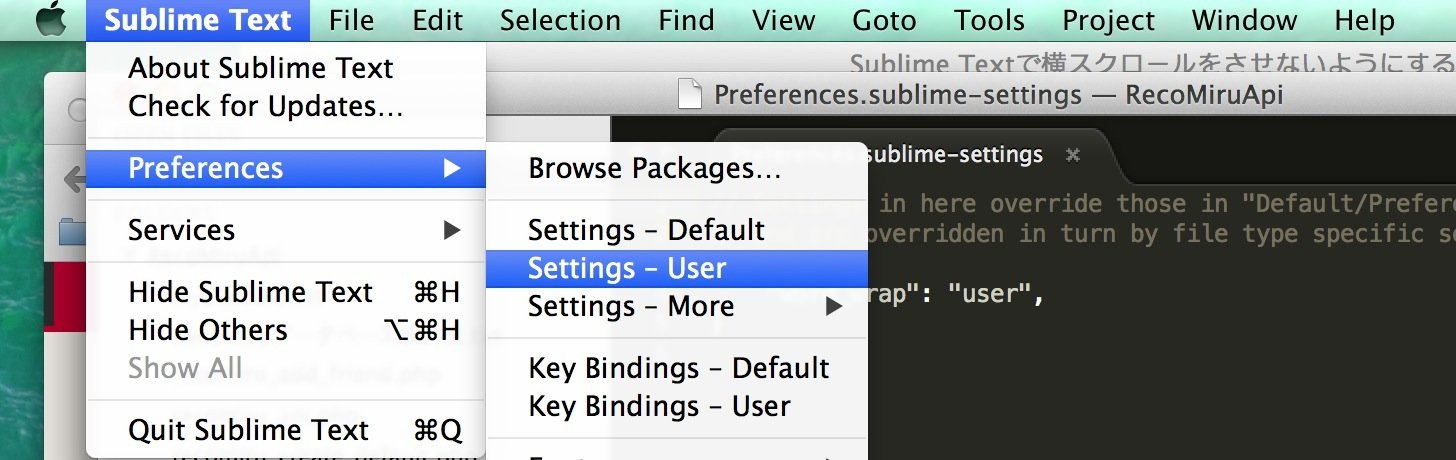 Sublime TextのPrefrencesでSettings -Userをクリック。