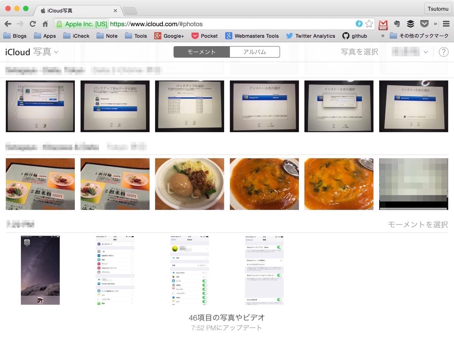 PC/MacからみたiCloud写真