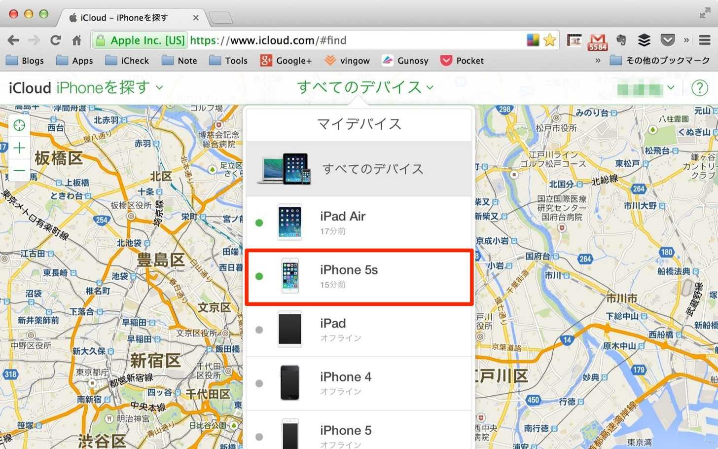 iPhone 5sをクリック
