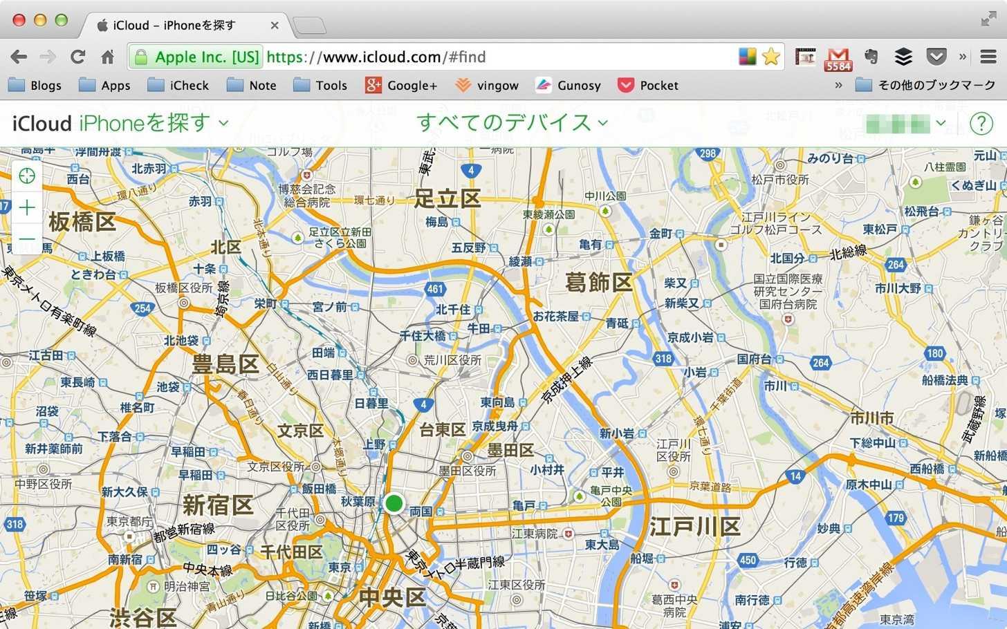 iCloud iPhoneを探す