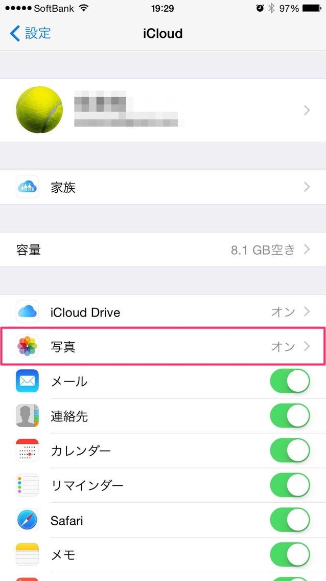 iCloudの写真の項目