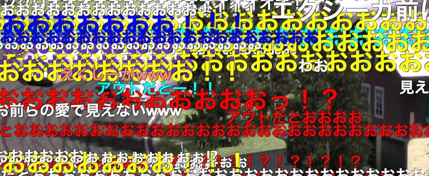 AE86対FC3S(藤原拓海vs高橋涼介)