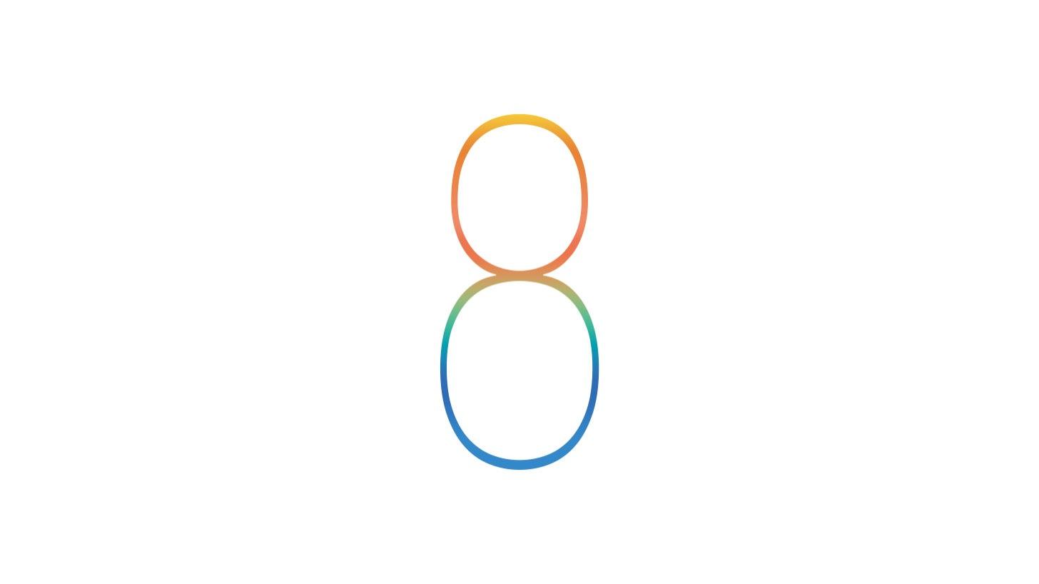 【速報】ついにiOS 8がリリース!