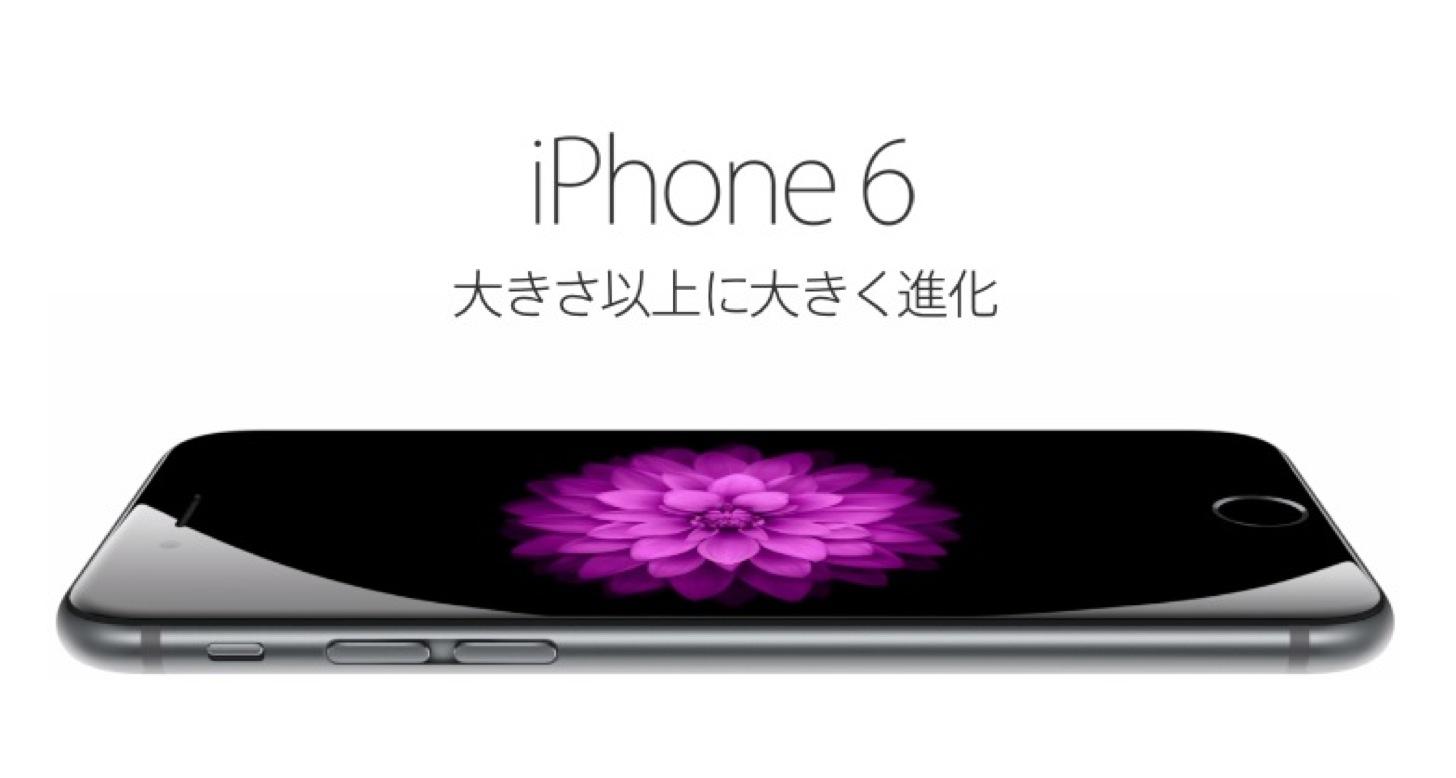 Iphone 6 au sim free