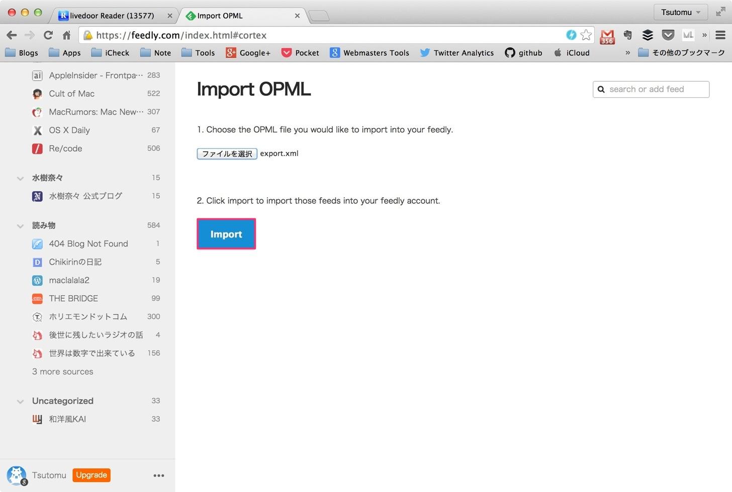 Importボタンをクリックします。