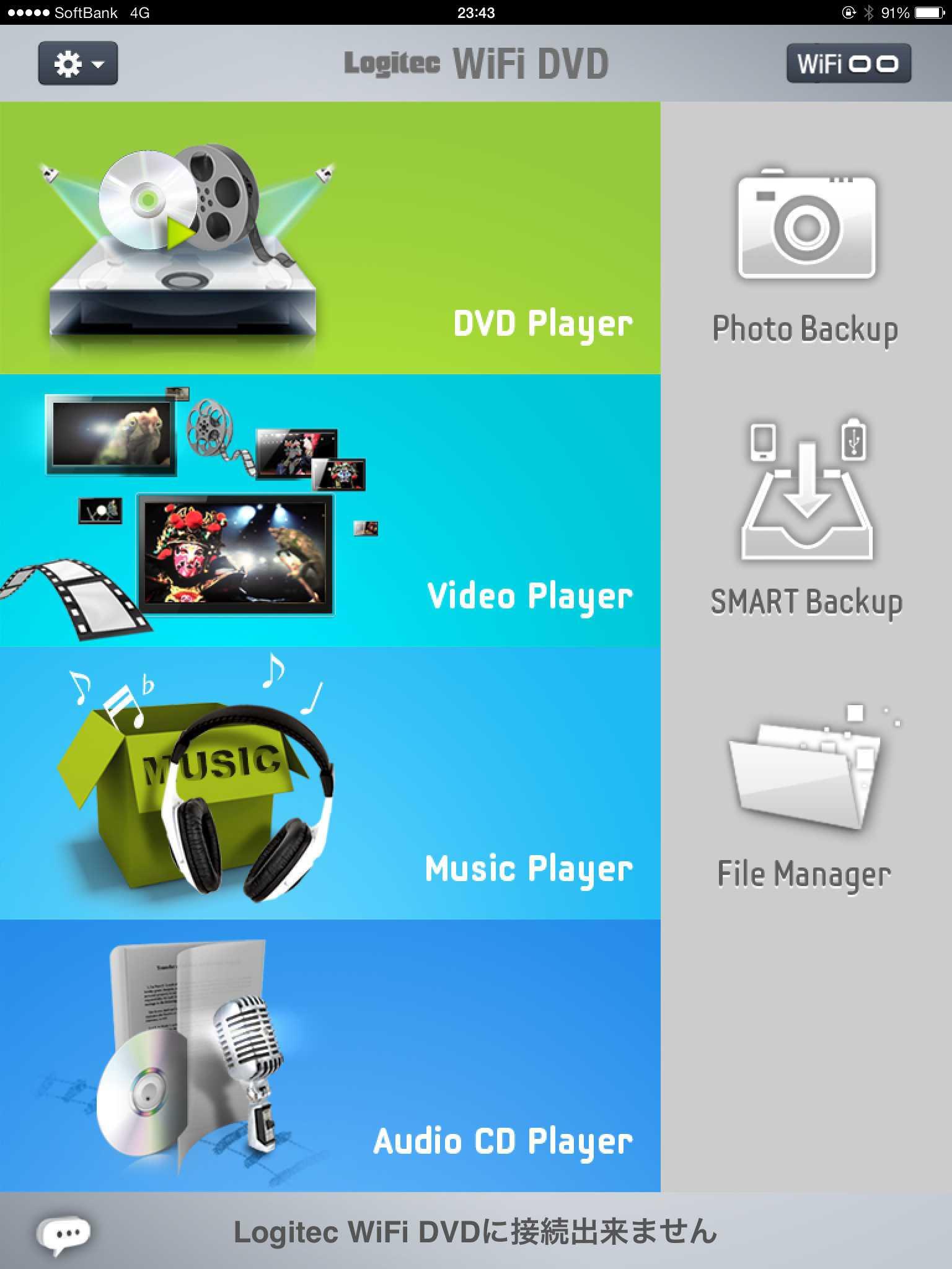 USBメモリを本体にさせばその中にある動画や音楽も無線経由でiPhone/iPadで再生可能。