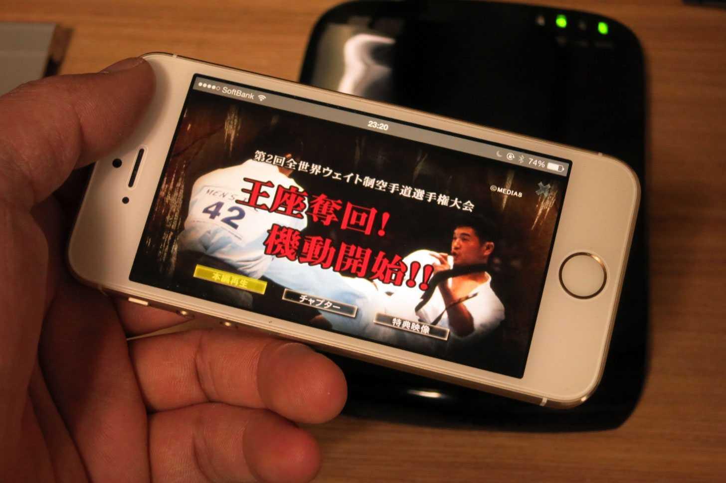 Logitec WiFi対応 ポータブルDVDドライブを使って無線経由でiPhoneでDVDを見ている様子