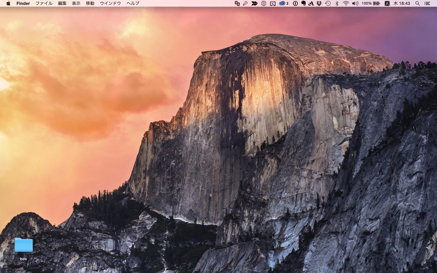 【Mac】Dockを表示したり隠したりすることが出来るショートカットキー