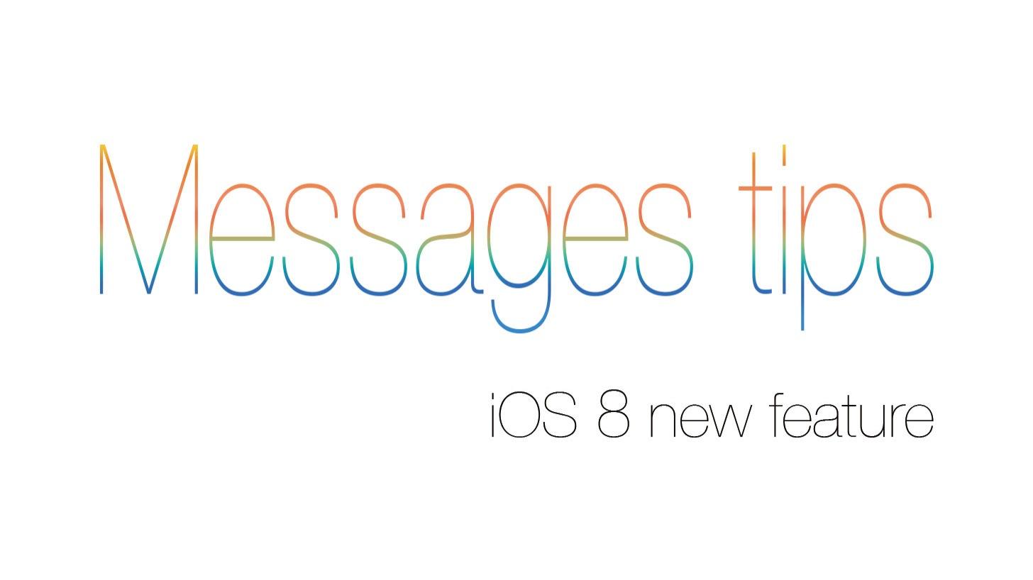 iOS 8のメッセージアプリは通知から返信可能。
