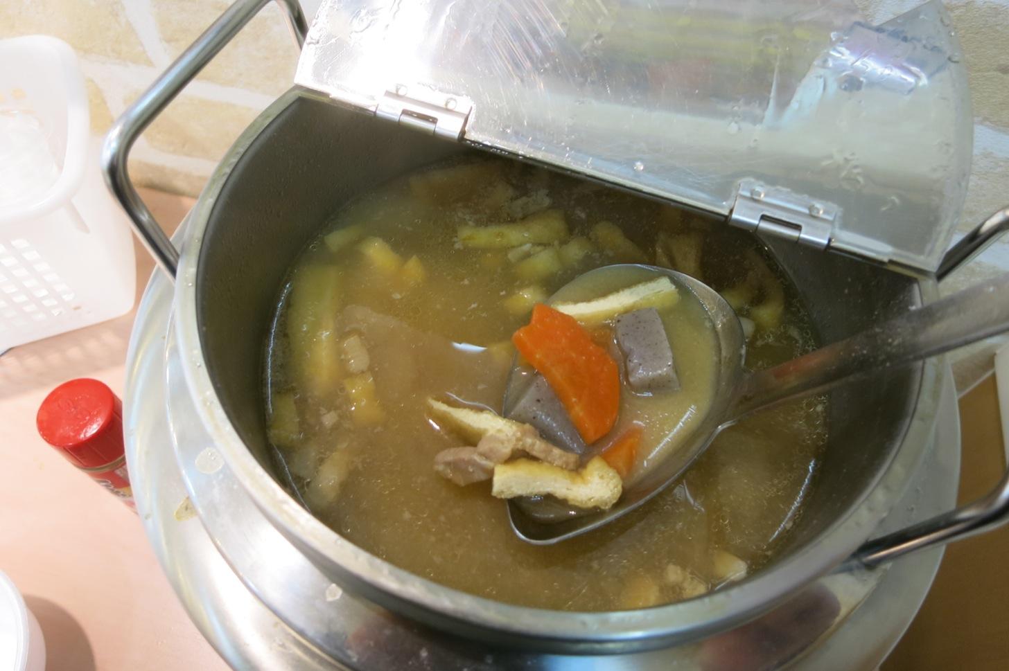 Origin bento miso soup 1