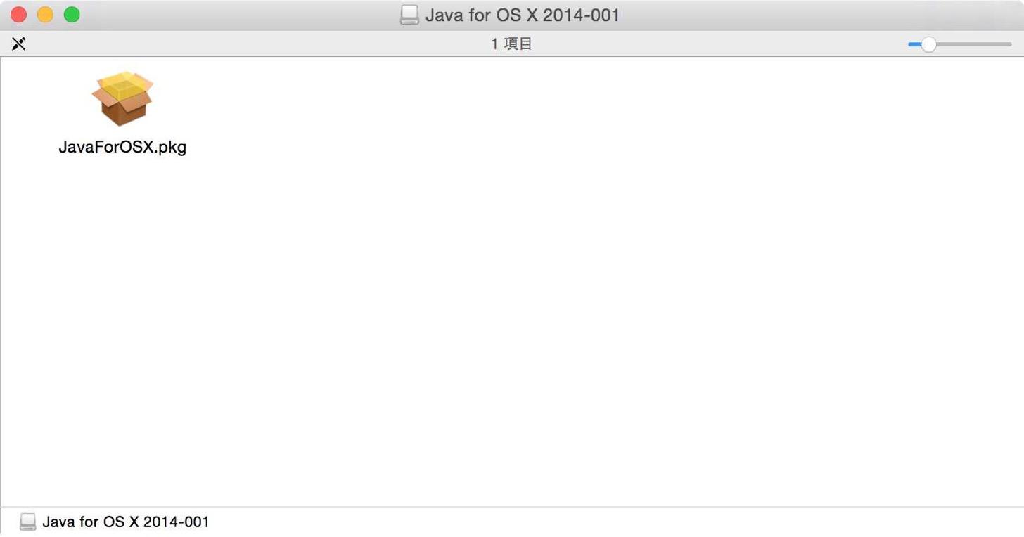 JavaForOSX.pkg