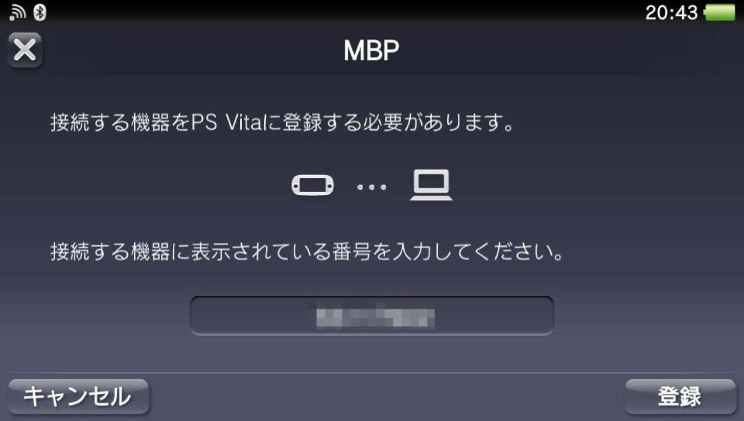 接続する機器をPS Vitaに登録する必要があります。