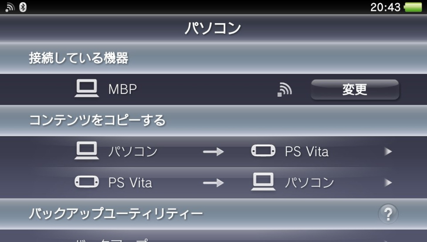 Ps4 screenshot to ps vita to pc or mac 11