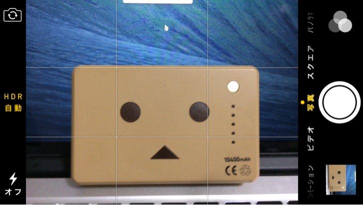 iOS7.1のカメラアプリのHDR自動機能