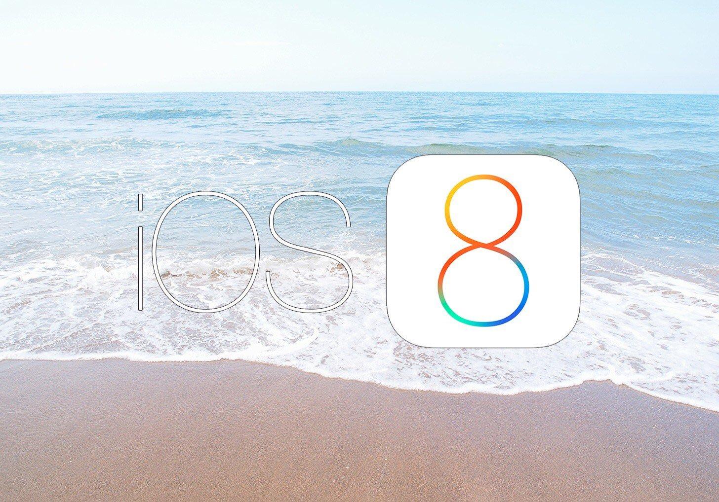 iOS8.1.2がリリース。キーボードのもたつきが直るかと思ってたけどそんなことはなかったぜ。