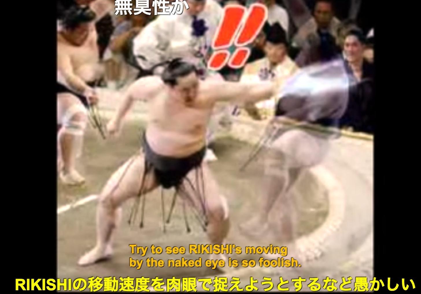 RIKISHIの移動速度を肉眼で捉えようとするなど愚かしい