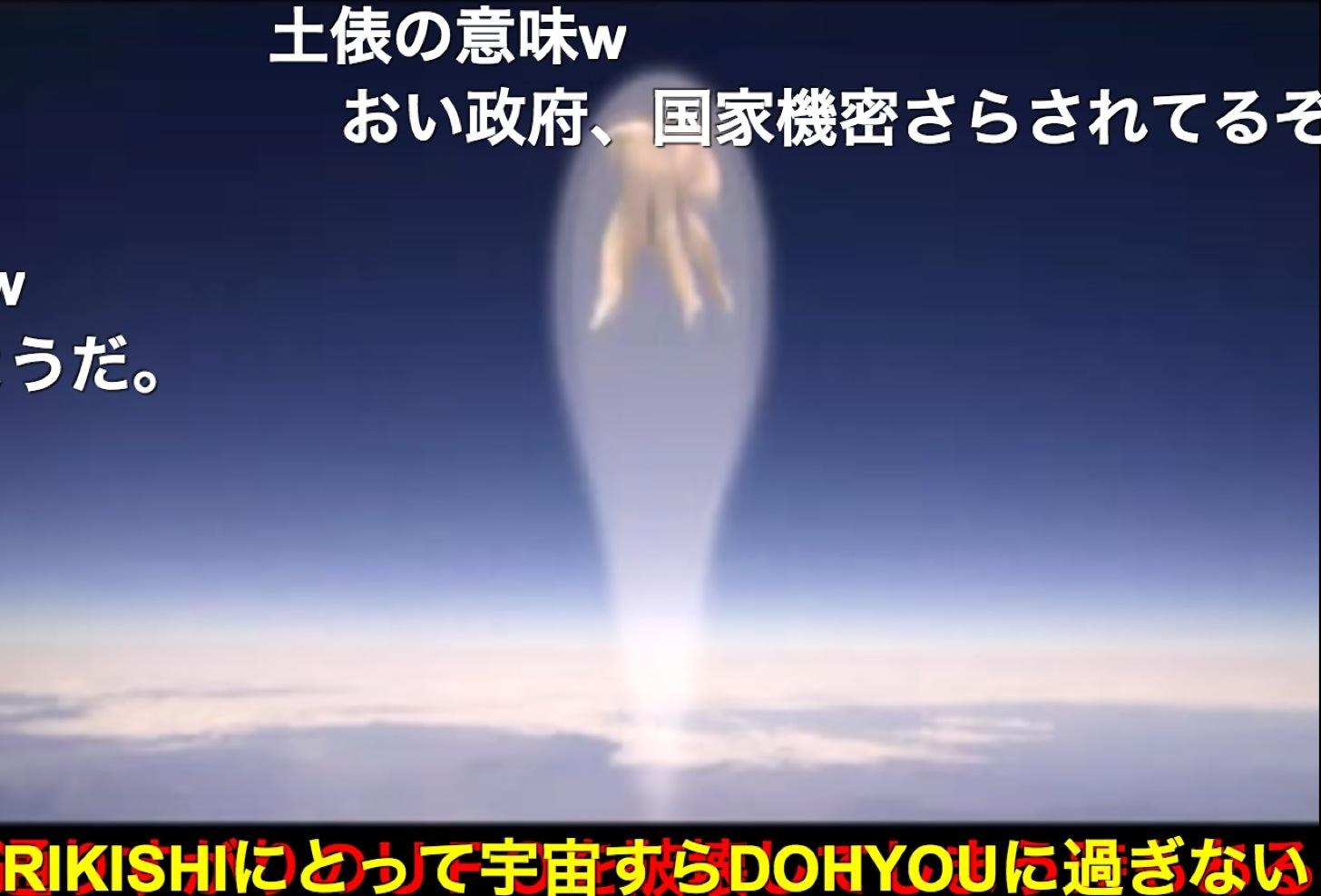 RIKISHIにとって宇宙すらDOHYOUに過ぎない