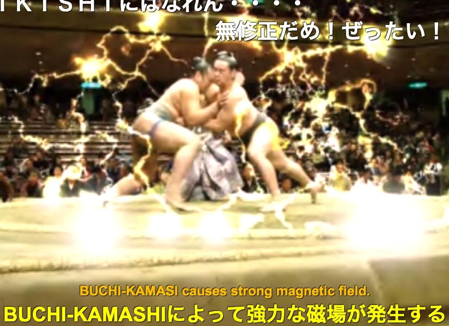 BUCHI-KAMASHIによって強力な磁場が発生する