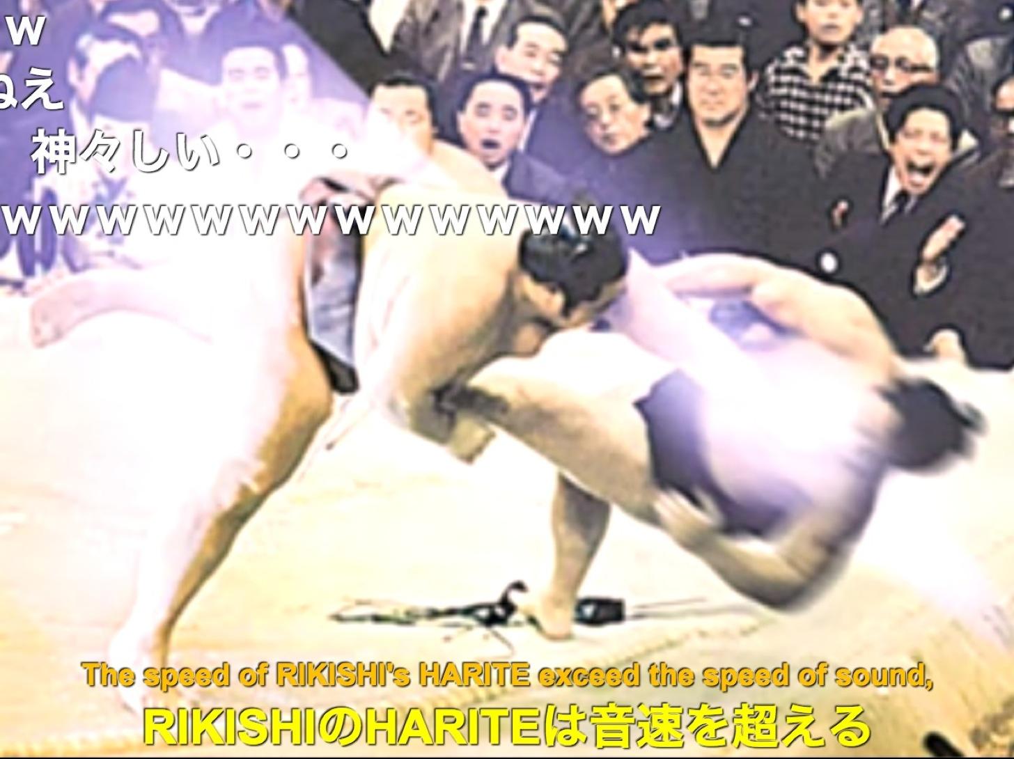 RIKISIHIのHARITEは音速を超える