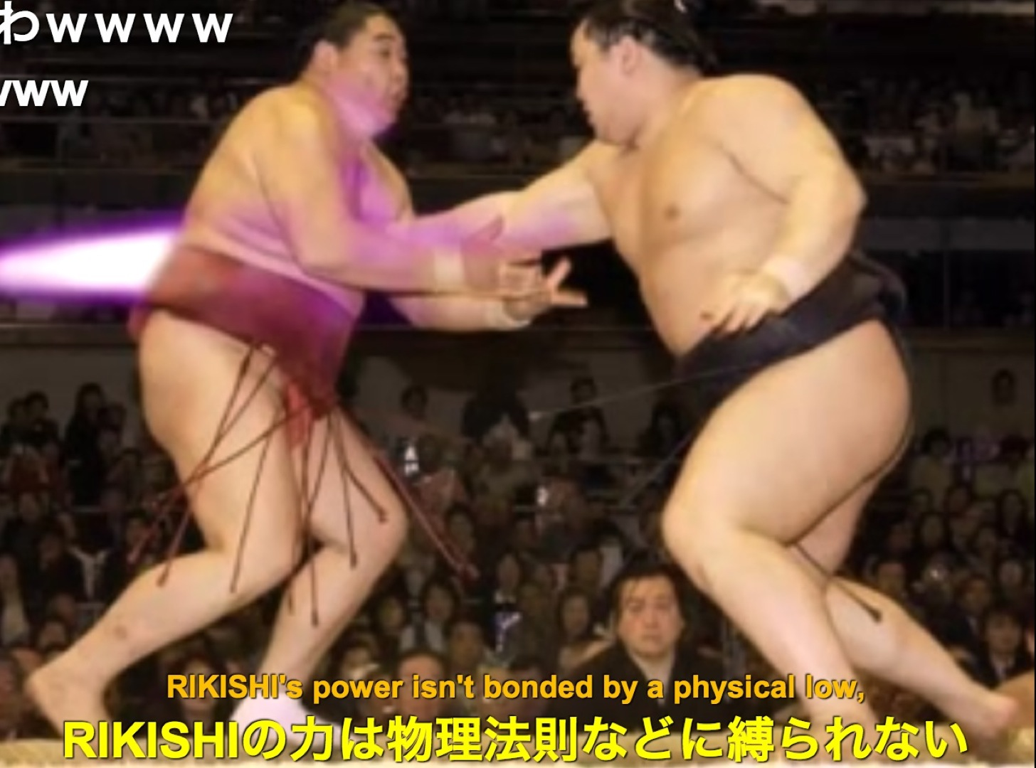 RIKISHIの力は物理法則などに縛られない