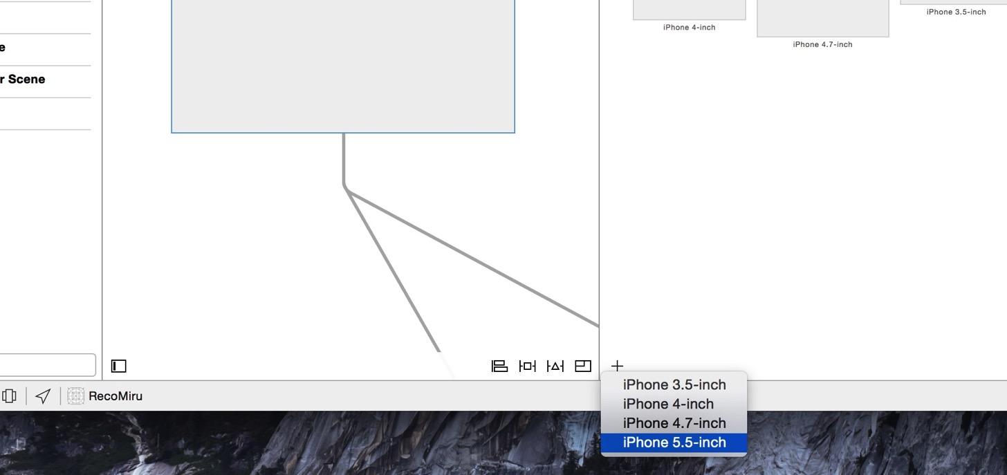 追加したいiPhoneを選択