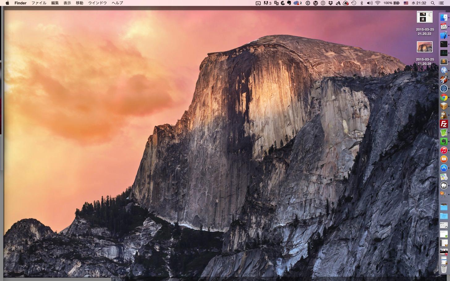 Macのスクリーンショットのファイル名を日付のみに変更する方法。