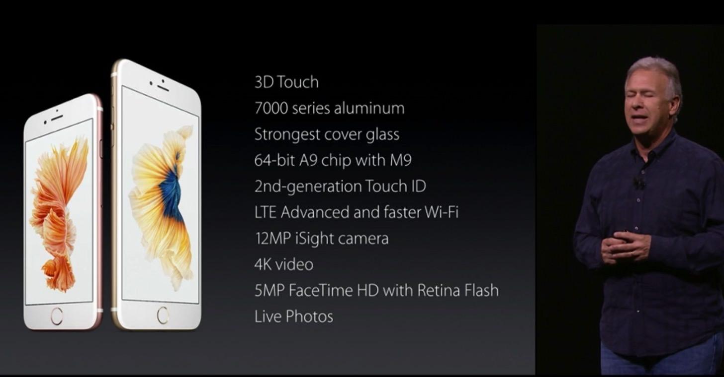 iPhone 6sのスペックまとめ